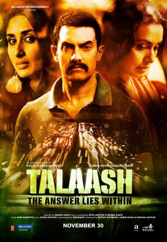 आमिर- करीना- राणी यांच्या आगामी 'तलाश' सिनेमाचं नवं पोस्टर