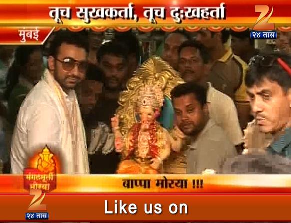राज कुंद्रा आणि शिल्पा शेट्टी यांचा गणेश