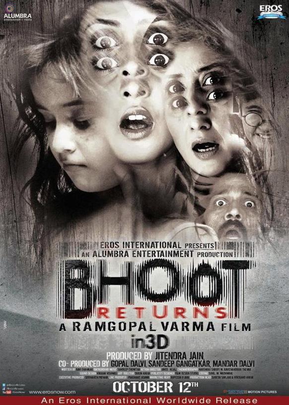 भूत परत येतंय.. 'भूत रिटर्न्स' सिनेमाचं नवं पोस्टर