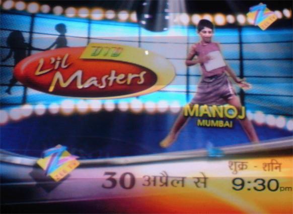 डान्स इंडिया डान्स लिटिल स्टार्स