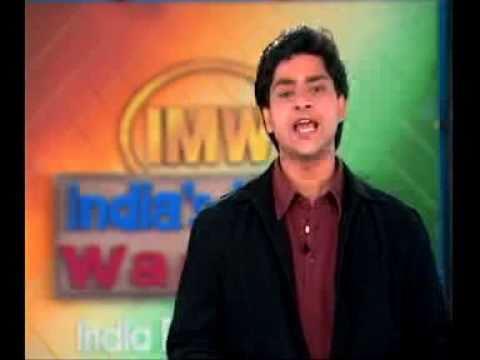 इंडिया'ज मोस्ट वाँटेड