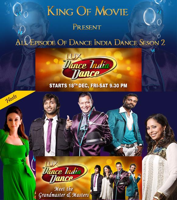 डान्स इंडिया डान्स