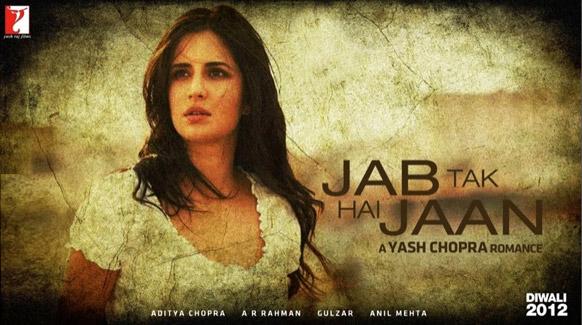 शाहरूख खान सोबत कतरिना पहिल्यांदाचा रूपेरी पडद्यावर झळकणार आहे....