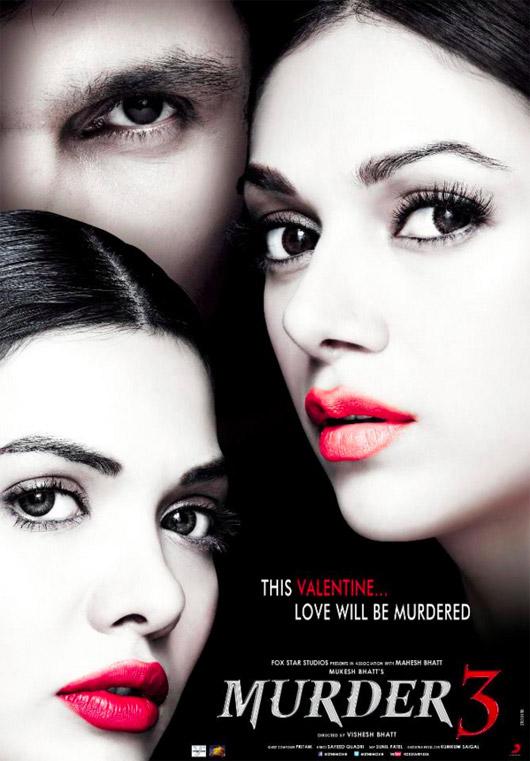 'मर्डर ३'चं फर्स्ट पोस्टर... येत्या १५ फेब्रुवारीला हा सिनेमा झळकणार पडद्यावर...