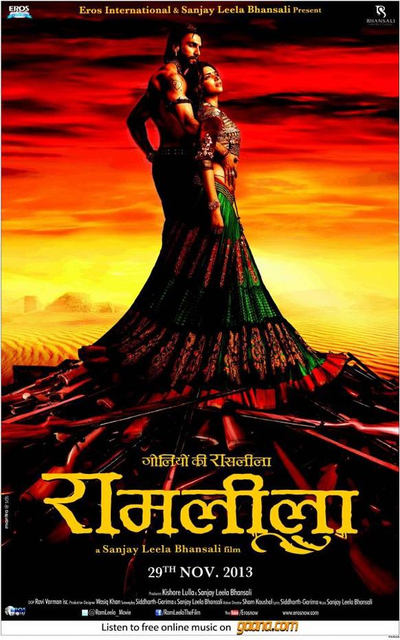 पहा रामलीला या सिनेमाचा लूक