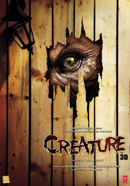 बिपाशाचा पुढील सिनेमा 'Creature 3D'