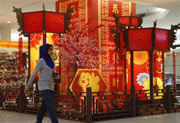 घरातील दुर्भाग्य दूर करून सद्भाग्य आणि प्रगतीचा मार्ग मोकळा करण्यासाठी, चिनी परंपरेनुसार घराची साफसफाई करण्याचा रिवाज आहे.