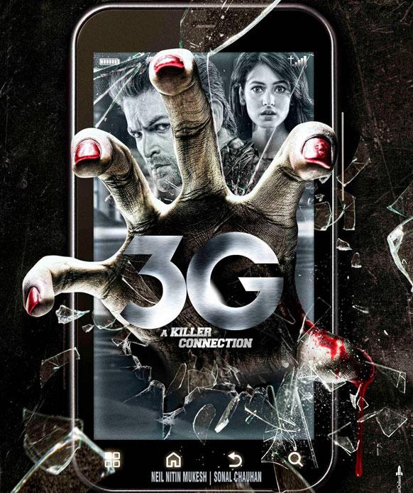 थ्रिलर असणारा 3G सिनेमा १५ मार्चला प्रेक्षकांच्या भेटीला येतोय...