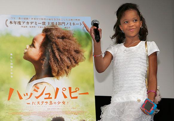 टोकियोमध्ये बिस्ट ऑफ द सदर्न वाइल्ड या चित्रपटाचा जपानी प्रिमिअर झाला. त्यावेळी अमेरिकन बाल कलाकार क्यूवेन्झेन वेव्स.