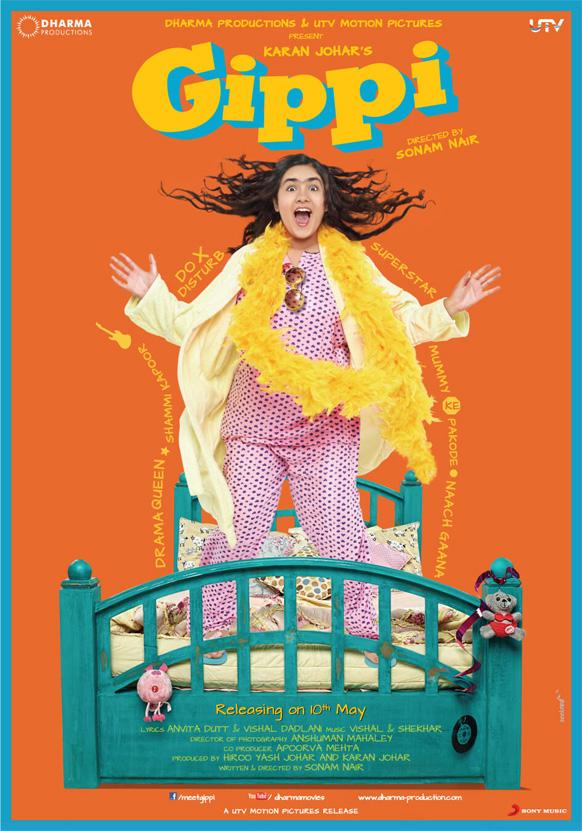 करण जोहरचा गिप्पी ह्या सिनेमाचे पोस्टर...