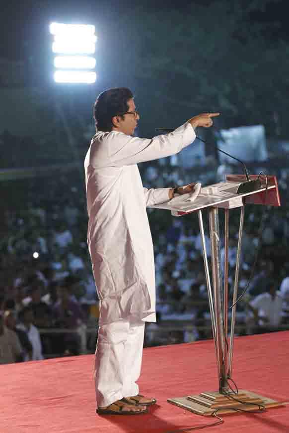 राज ठाकरेंचं भाषण