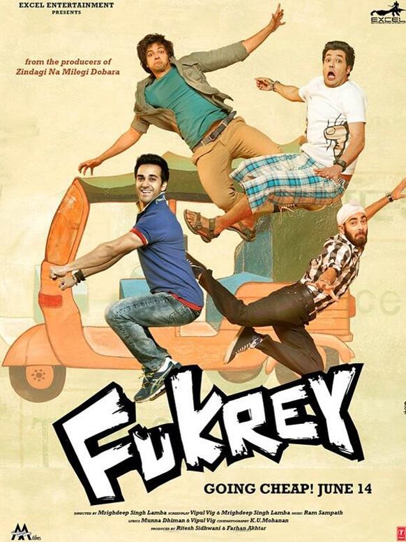फरहान आख्तरचा नवा सिनेमा- 'फुकरे'