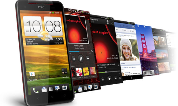 पहा  HTC बटरफ्लाय.... खास मॉडेल...