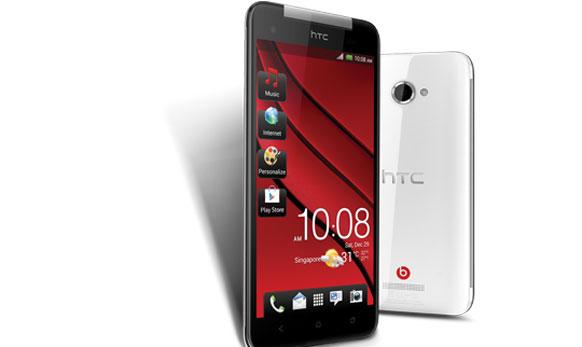 HTC बटरफ्लाय.... स्लिम....