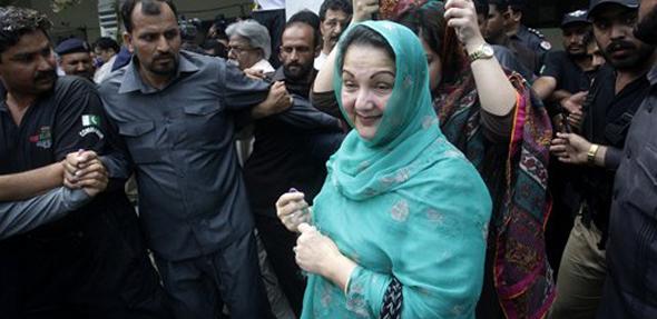 पाकिस्तान मुस्लिम लीग एनचे नेते नवाज शरीफ यांच्यासमवेत त्यांची पत्नी कल्सून नवाज यांनीही हजेरी लावली होती.....