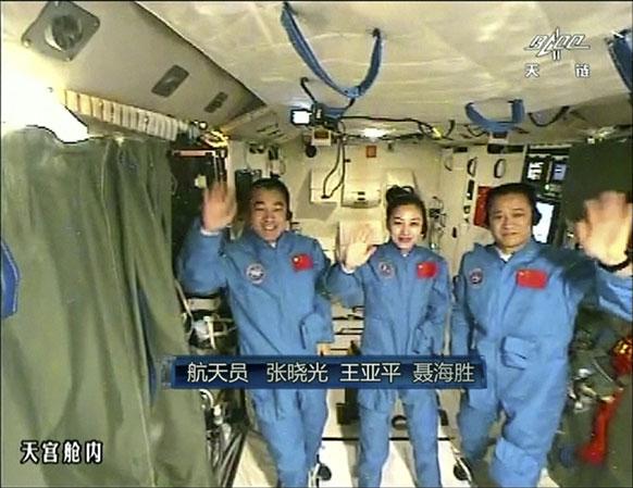 चीनचे अंतराळवीर