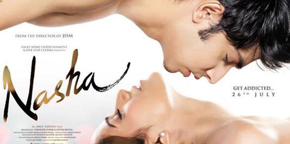 नशा चित्रपटाच्या पोस्टरवर हॉट गर्ल पूनम पांडे....