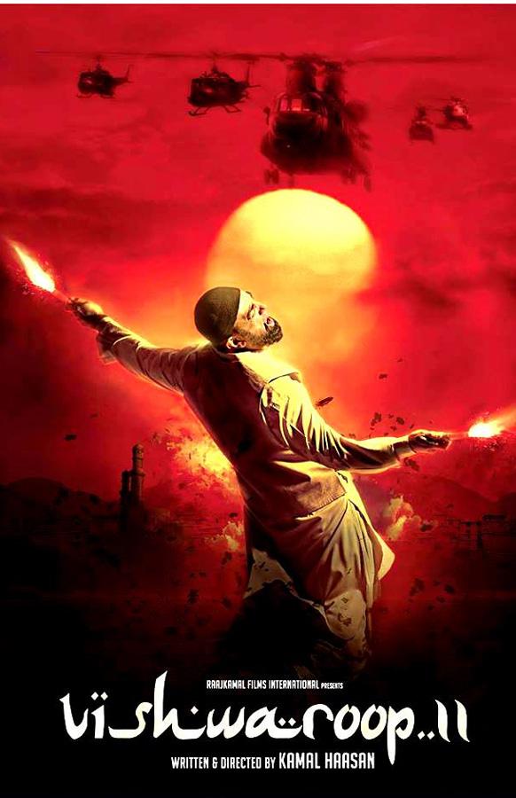 कमल हसनचा नवीन सिनेमा येतोय. विश्वरूप-२चे पोस्टर