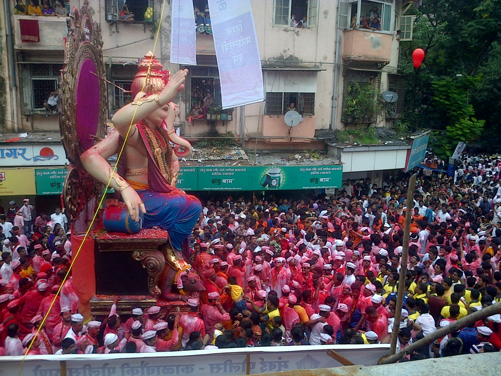मुंबईतील गणेश गल्लीचा राजा - विसर्जन मिरवणूक