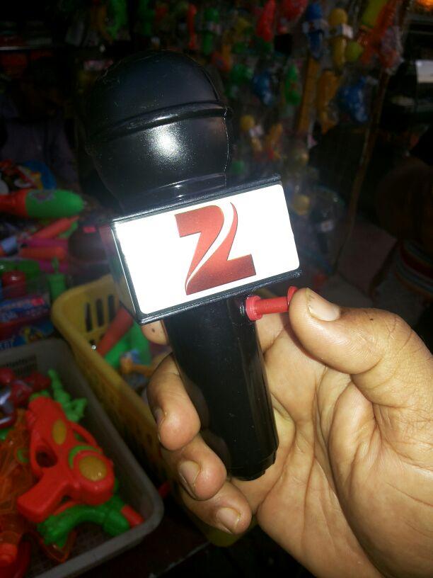 बाजारात आलीय 'झी मीडिया'ची पिचकारी...