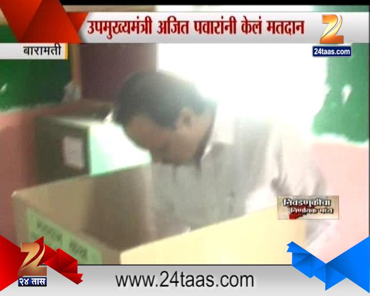 उपमुख्यमंत्री अजित पवारांनी बजावला मतदानाचा हक्क