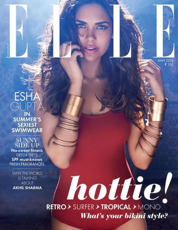'ELLE इंडिया' मॅगझिनसाठी अभिनेत्री इशा गुप्ताचं हॉट फोटोशूट (सौजन्य: ट्विटर)