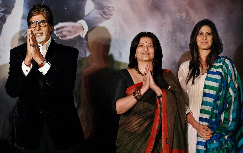 अमिताभ बच्चन, अभिनेत्री सारिका आणि आहना कुम्रा... दिल्लीतील एका इव्हेंटमध्ये