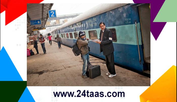 रेल्वेत निघाली बंपर भरती, २५०० TTE भरणार