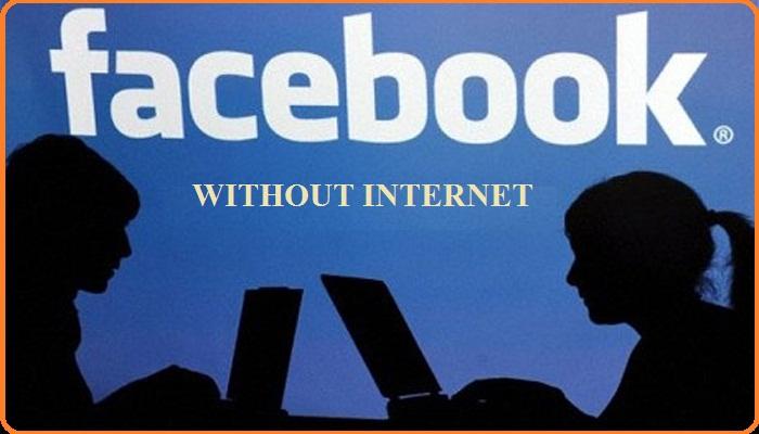 आता मोबाईलवर इंटरनेट नसेल, तरी फेसबुक चालेल