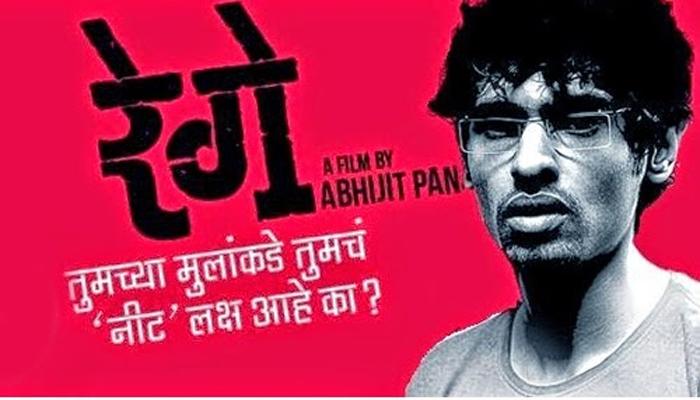 फिल्म रिव्ह्यू : 'रेगे'चा अंडरवर्ल्डमधला थरारक प्रवास