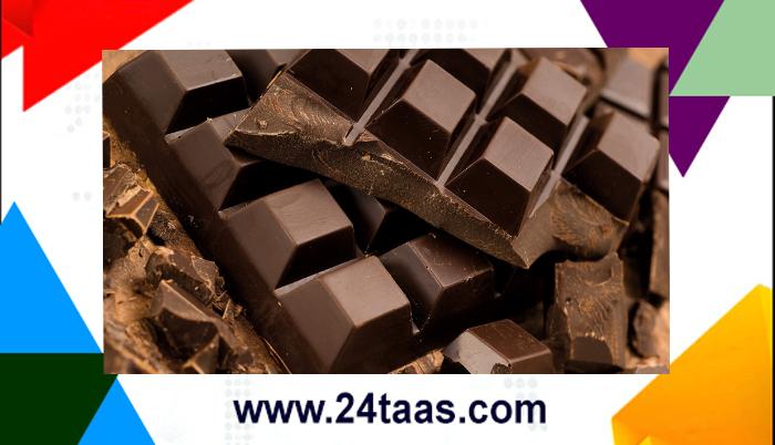 जगात पहिला 'चॉकलेट डॉक्टर' बनण्याची संधी