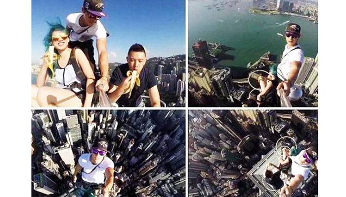 व्हिडिओ: हा आहे जगातील सर्वात डेंजर सेल्फी!