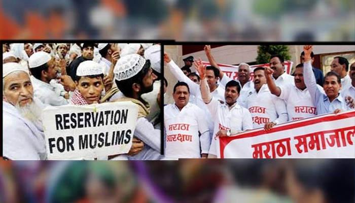 मराठा-मुस्लिम आरक्षणाला सुप्रीम कोर्टाचीही स्थगिती