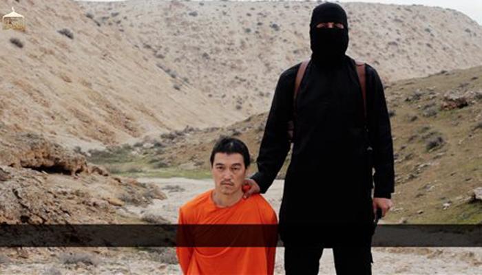 दहशतवादी संघटनेकडून जपानच्या पत्रकाराचा शिरच्छेद, व्हिडिओ जारी!