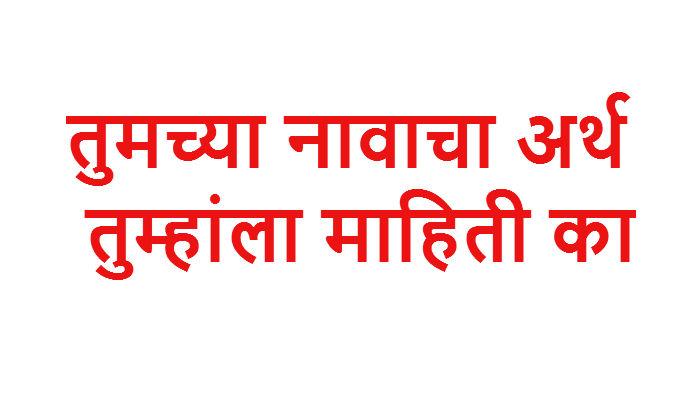 bower hindi meaning