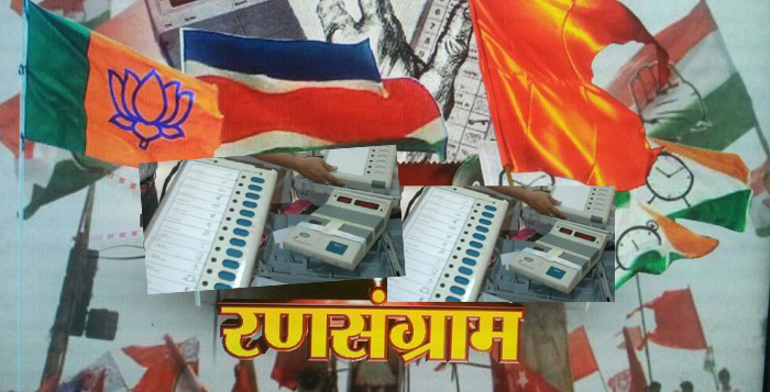 मुंबई महापालिका निवडणूक, २१६ उमेदवारांवर गुन्हे दाखल
