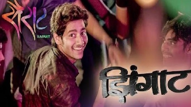 ti sadhya kay karte full movie download vipmarathi