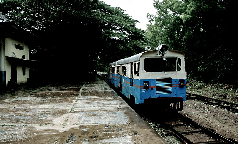 Begunkodor Train Stations, West Bengal