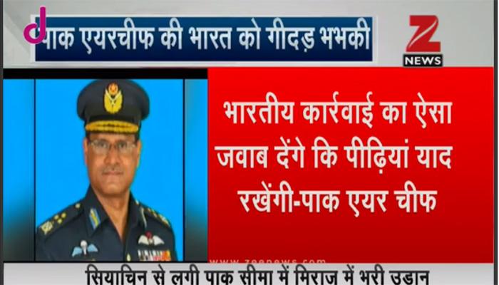 पाकिस्तान वायुसेना प्रमुखाची भारताला धमकी