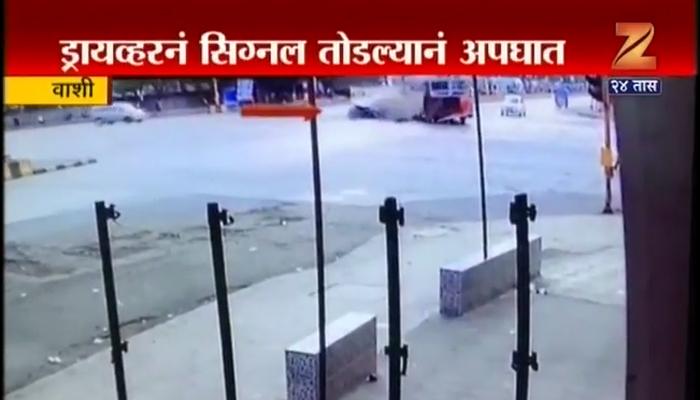 Video : बेस्ट बसने सिग्नल तोडला आणि...कारचा चक्काचूर