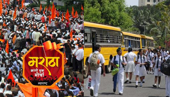 मराठा मोर्चामुळे मुंबईतील शाळांना सुटी जाहीर