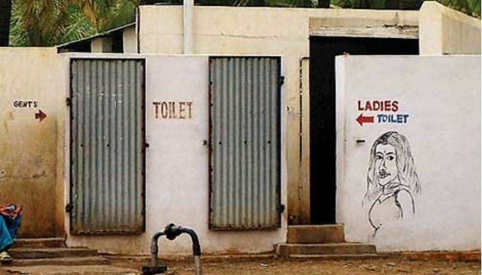 सासरी शौचालय नसल्याने पत्नीने केली तक्रार, न्यायालयाने केला घटस्फोट मंजूर