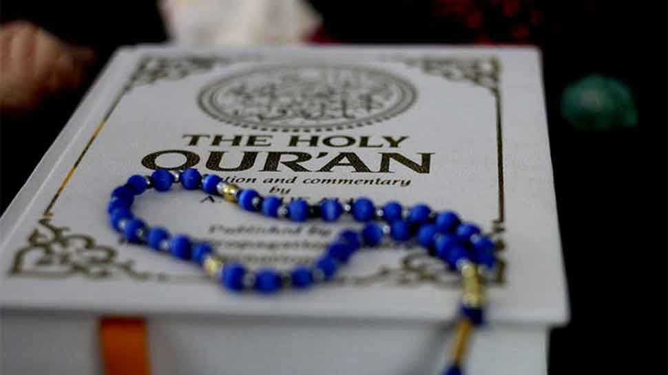 कुराण ऑनलाईन वाचणाऱ्या व्यक्तीस चीनमध्ये शिक्षा