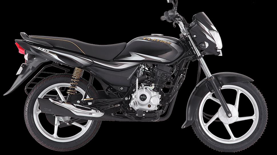 बजाजने लॉन्च केली नवी दमदार बाईक, किंमत केवळ...