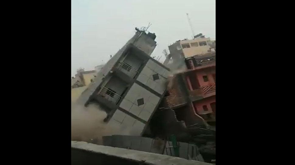 व्हिडिओ : पापणी मिटण्याआधीच कोसळली पाच मजली इमारत