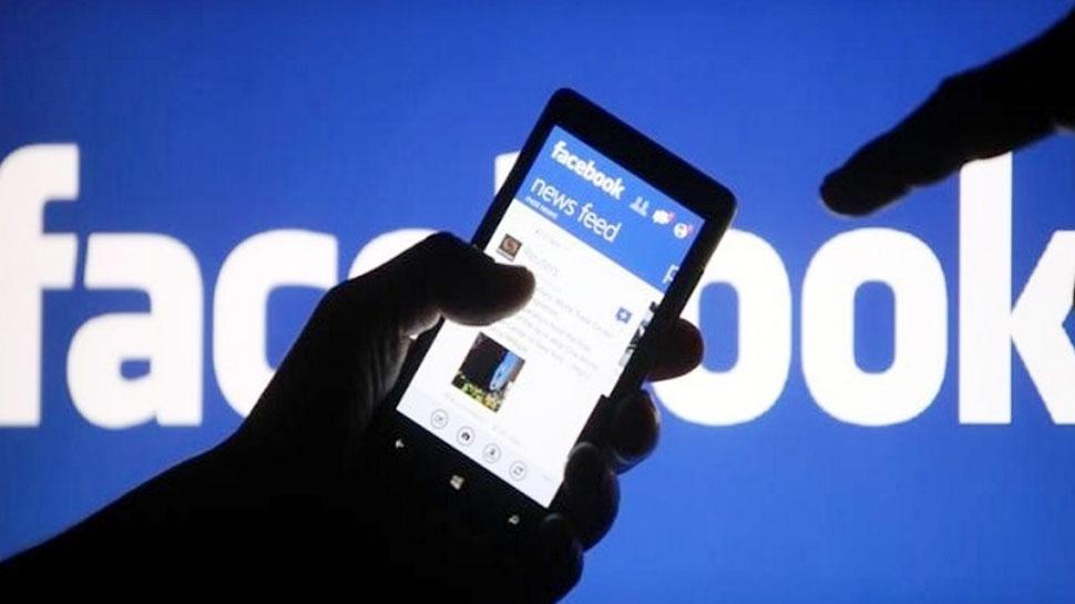 फेसबुकचे हे तीन सिक्रेट फीचर्स माहीत आहेत का ?