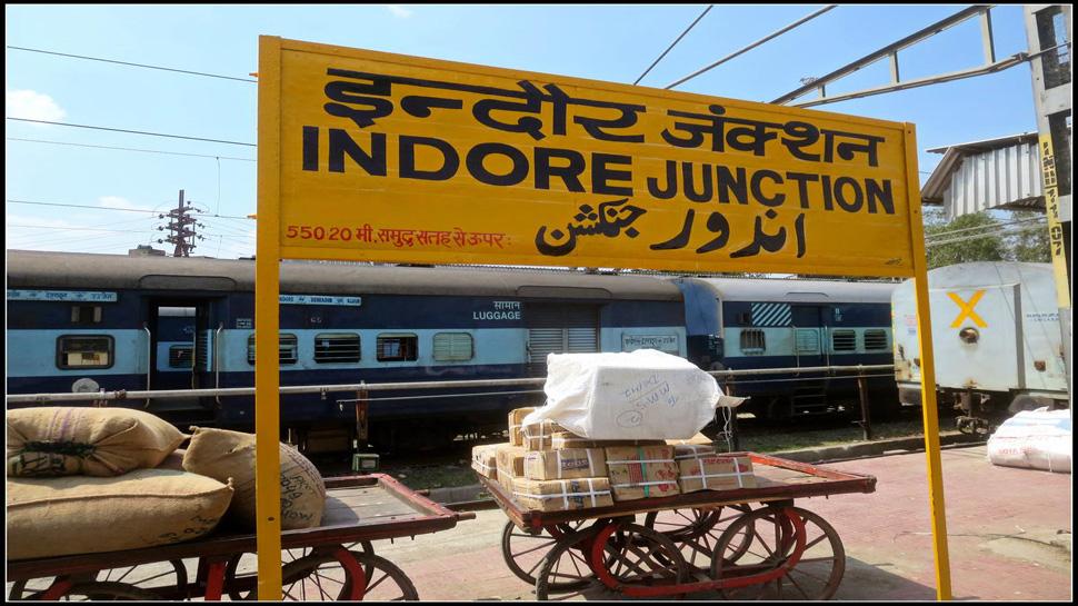 इंदौर शहराचे नाव बदलण्याची मागणी...