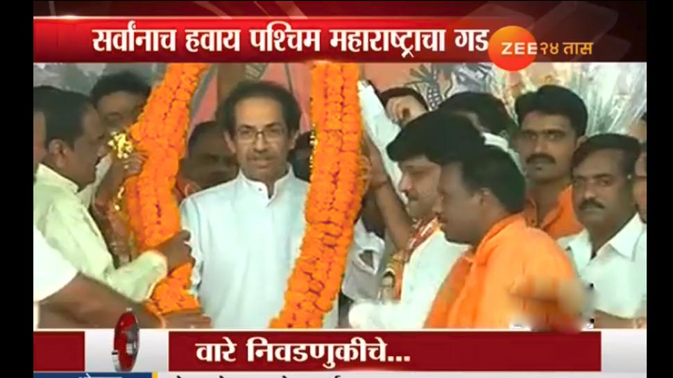 पश्चिम महाराष्ट्र राजकीय सत्तेचा आखाडा, एक रिपोर्ट