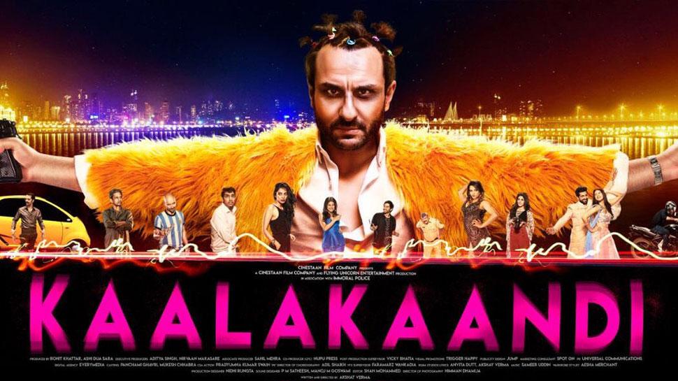 सैफच्या  Kaalakaandi सिनेमाचं ट्रेलर लाँच