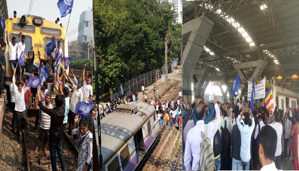 महाराष्ट्र बंद : वेस्टर्न, हार्बर, मध्य रेल्वेसह मुंबई मेट्रोवर ही परिणाम